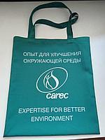 Сумка ЭКО с логотипом брандированая по индивидуальному заказу, фото 1