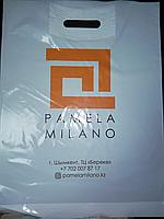 Изготовление пакетов, маек с логотипом