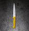 """Набор ножей  """" Professional"""", фото 3"""
