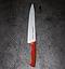 """Набор ножей  """" Professional"""", фото 5"""