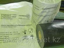 Лента поливинилхлоридная с липким слоем (ПВХ-Л, ПИЛ) для нефте-газопроводов (ТУ 2245-001-15364050-2010)