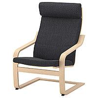 Кресло, ПОЭНГ дубовый шпон, беленый, Хилларед антрацит ИКЕА, IKEA