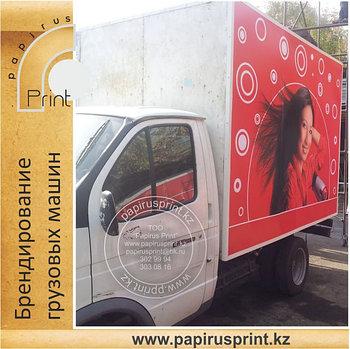 Реклама на транспорте брендирование автомобилей