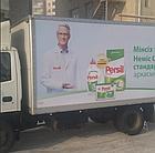 Реклама на транспорте брендирование автомобилей, фото 4