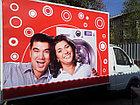 Реклама на транспорте брендирование автомобилей, фото 2