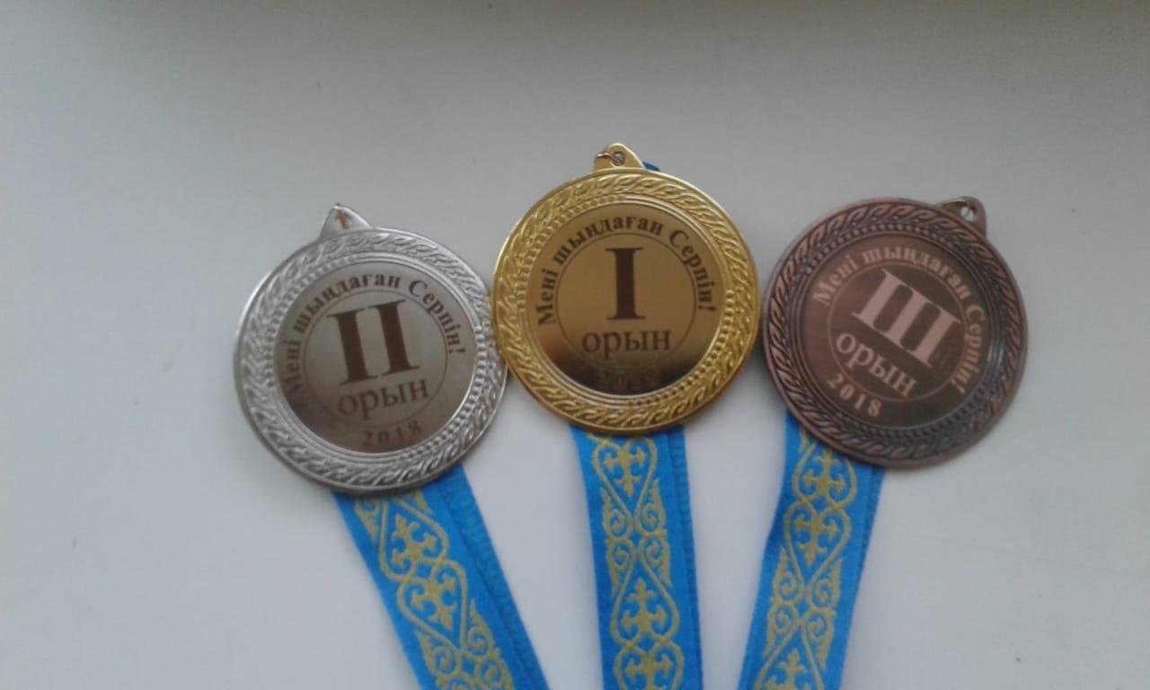 Изготовление памятных медалей по индивидуальному заказу