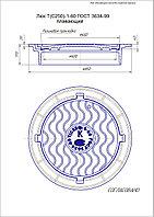 Люк плавающий тип Т ГОСТ 3634-99