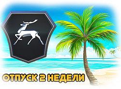 Завод ГАЗ уходит в отпуск
