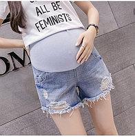 Шорты для беременных отличного качества!