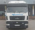 Реклама на транспорте брендирование автомобилей, фото 6