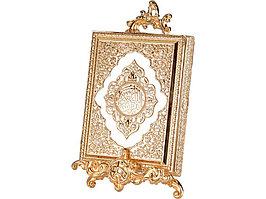 Подставка под Коран, золотистый
