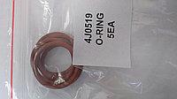 О-кольцо 4J0519 (резиновое уплотнение)