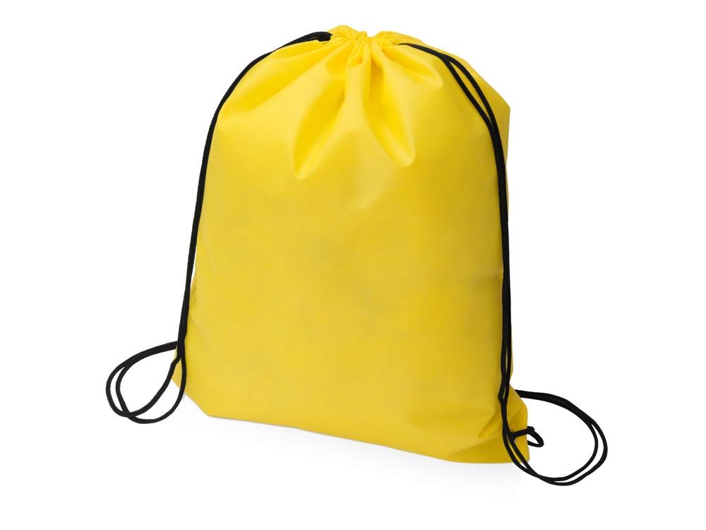 Рюкзак-мешок Пилигрим, желтый (артикул 933904)