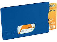 Защитный RFID чехол для кредитной каты, ярко-синий, фото 1