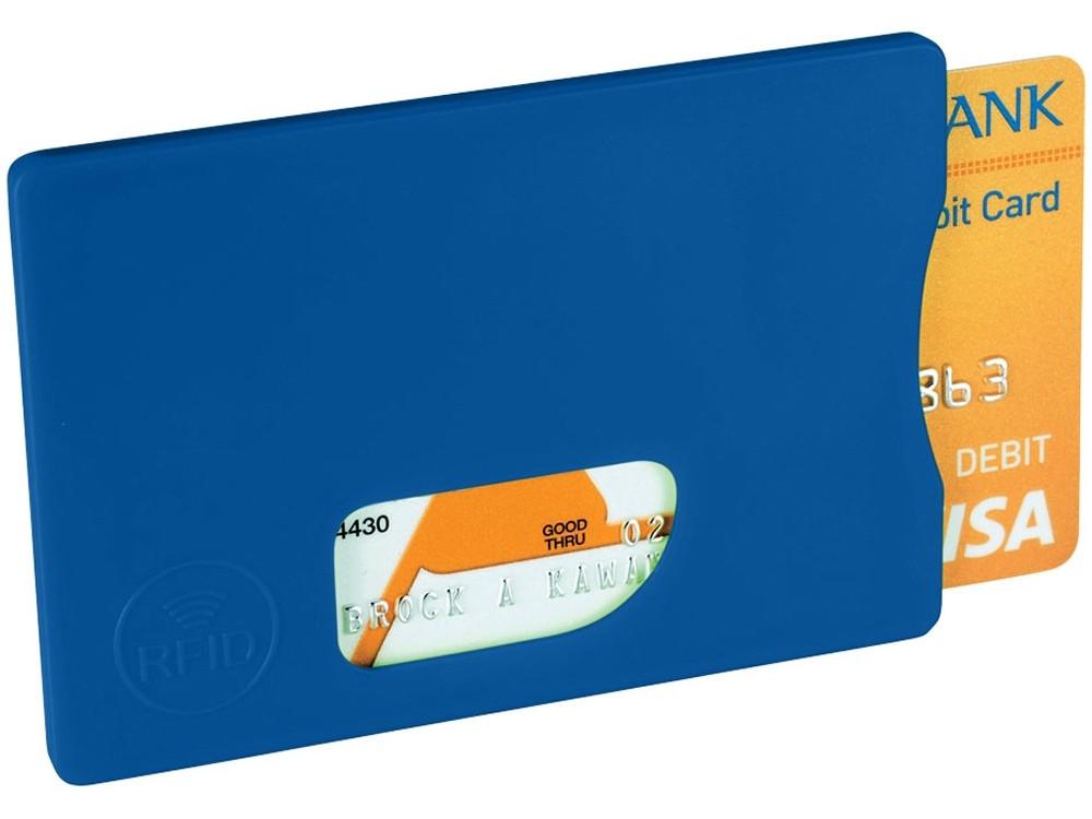 Защитный RFID чехол для кредитной каты, ярко-синий