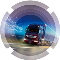 Цены за доставку грузов из Урумчи в Казахстан
