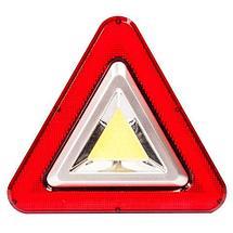 Фонарь-знак аварийной остановки COB MULTI-FUNCTIONAL WORK LIGHT HS-8017, фото 3