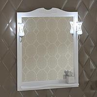 Зеркало OPADIRIS Клио 80, цвет белый матовый(Z0000000859)