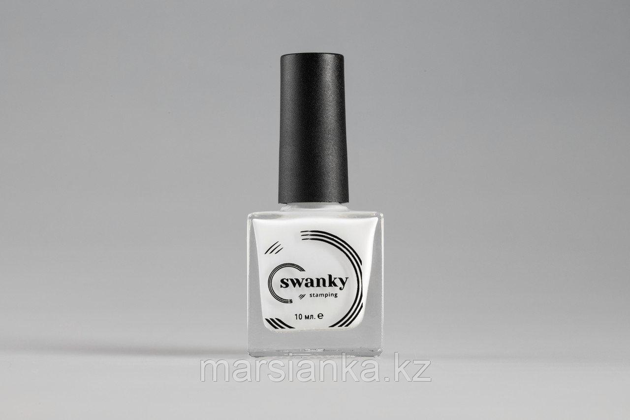 Лак для стемпинга Swanky Stamping №002, белый, 10 мл.