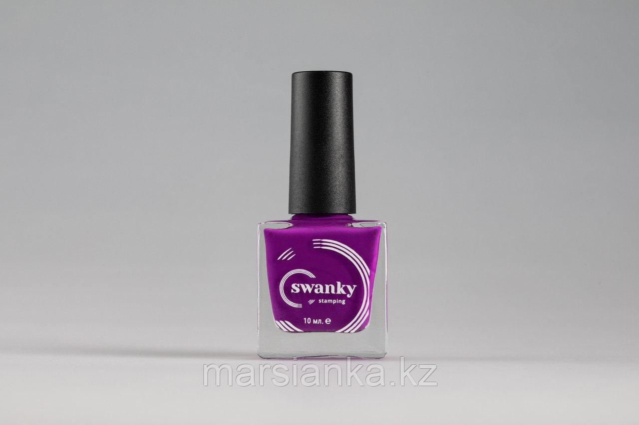 Лак для стемпинга Swanky Stamping №012, светло-фиолетовый, 10 мл.