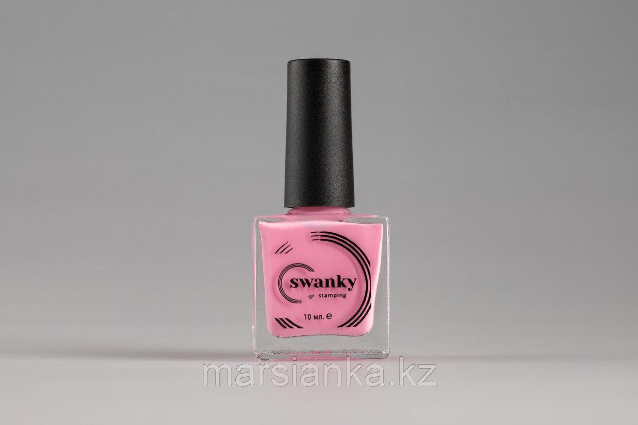Скиндефендер Swanky Stamping, pink, 10 мл