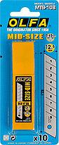 Лезвия OLFA сегментированные для OL-MT-1, 9 сегментов, 12,5мм  , фото 2