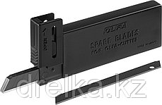Лезвие OLFA сегментированные BLACK MAX, 9х80х0,38мм, 13 сегментов, 10шт, фото 2