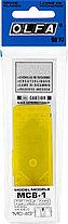 Лезвия OLFA для ножа MC-45/2B, 20(14)х49х0,3мм, 5шт, фото 2