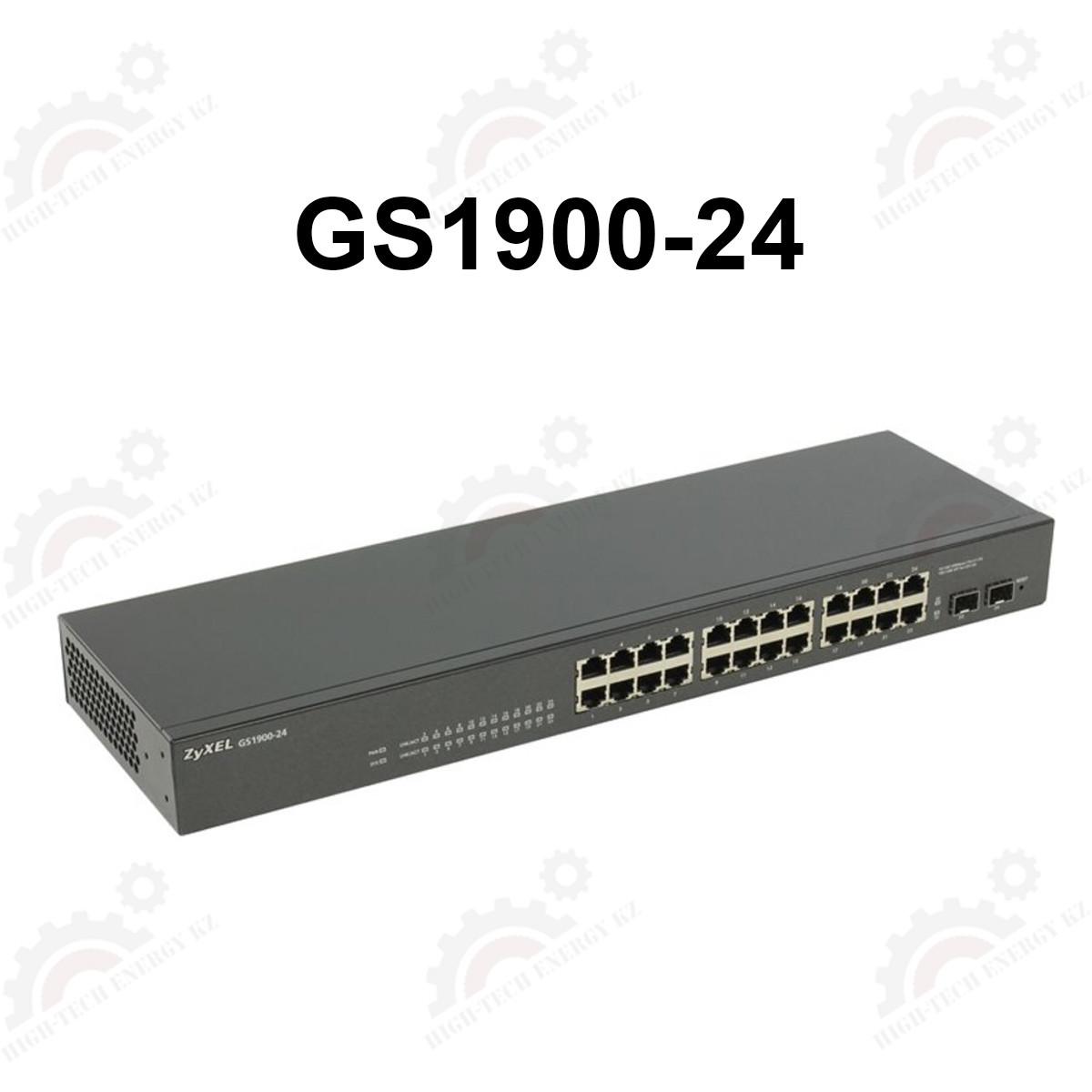 Smart коммутатор ZYXEL GS1900-24E