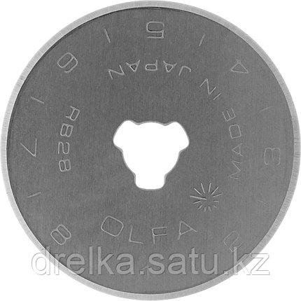 Лезвие OLFA специальное, круговое, 28мм, 2шт  , фото 2