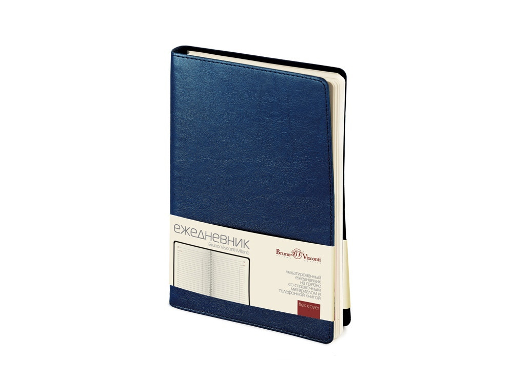Ежедневник А5 недатированный Milano, синий (артикул 3-415.02)