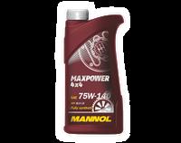 Трансмиссионное масло Mannol MAXPOWER 4x4 SAE 75W-140 API GL 5 1 литр