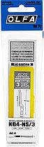 Лезвия OLFA пильные для ножа AK-4, 6х66,5(43,5)х0,35мм, 3шт , фото 2