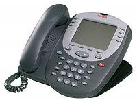 Avaya TELSET 2420 DGTL VOICE DK GRY RHS