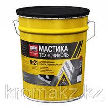 Мастика битумно-полимерная ТЕХНОНИКОЛЬ №21 (Техномаст)