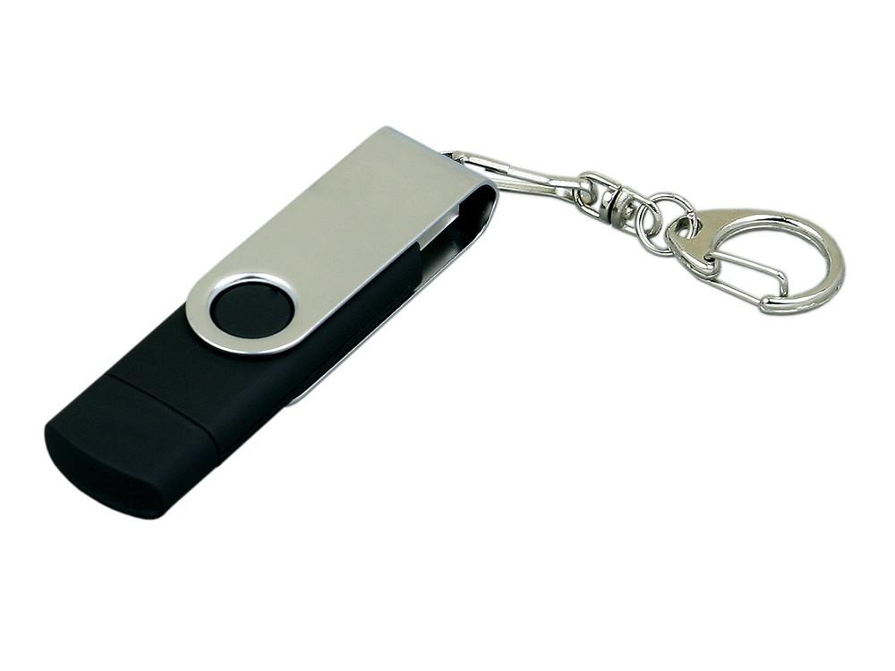 Флешка с  поворотным механизмом, c дополнительным разъемом Micro USB, 16 Гб, черный (артикул 7030.16.07)