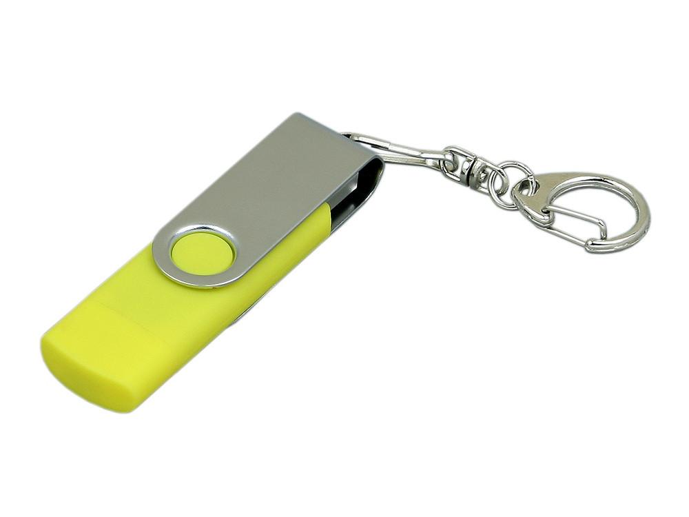 Флешка с  поворотным механизмом, c дополнительным разъемом Micro USB, 16 Гб, желтый (артикул 7030.16.04)