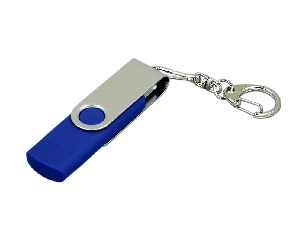 Флешка с  поворотным механизмом, c дополнительным разъемом Micro USB, 32 Гб, синий (артикул 7030.32.02)