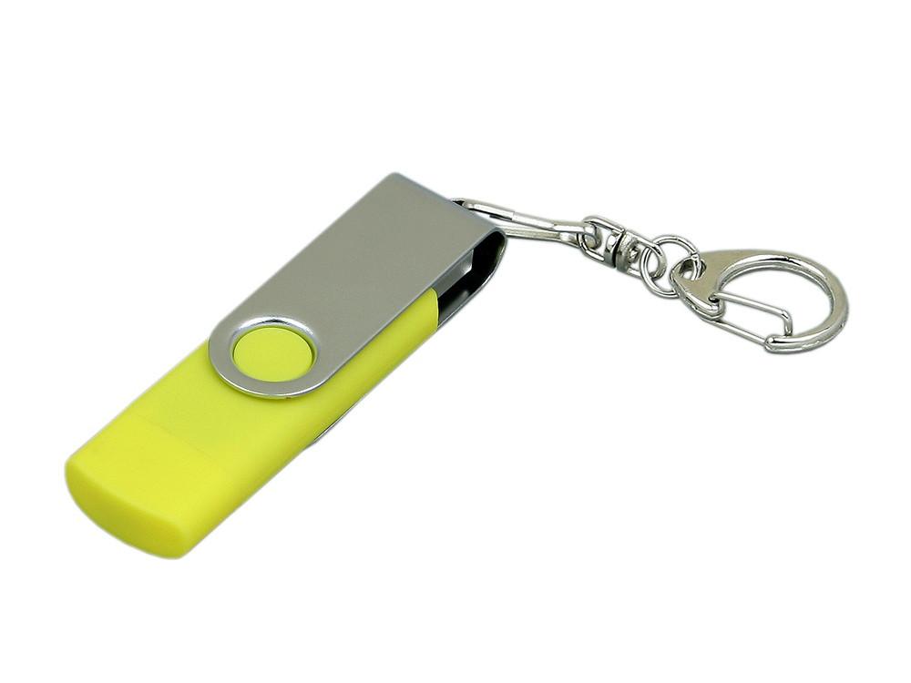 Флешка с  поворотным механизмом, c дополнительным разъемом Micro USB, 32 Гб, желтый (артикул 7030.32.04)