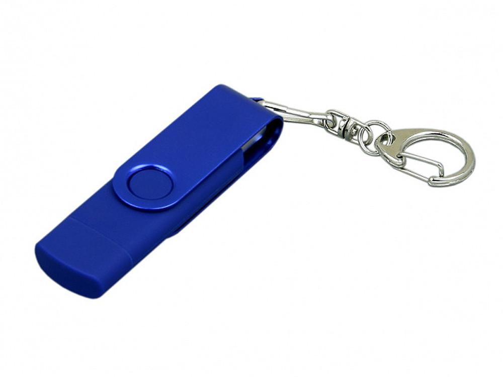 Флешка с поворотным механизмом, c дополнительным разъемом Micro USB, 16 Гб, синий (артикул 7031.16.02)