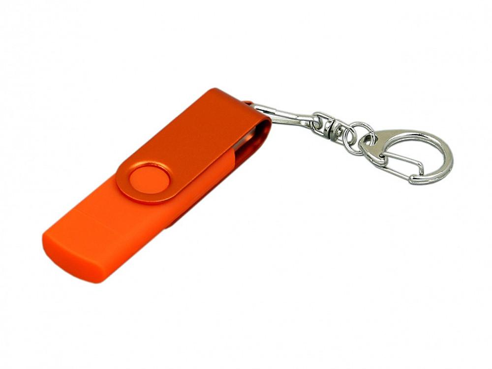Флешка с поворотным механизмом, c дополнительным разъемом Micro USB, 16 Гб, оранжевый (артикул 7031.16.08)