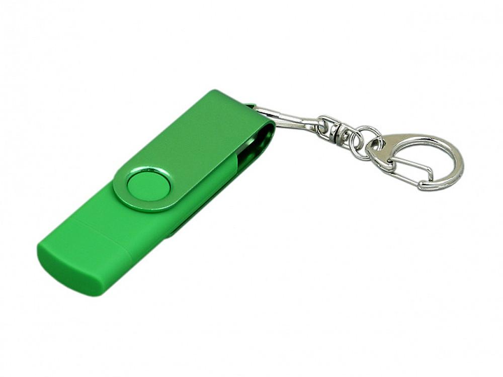 Флешка с поворотным механизмом, c дополнительным разъемом Micro USB, 16 Гб, зеленый (артикул 7031.16.03)