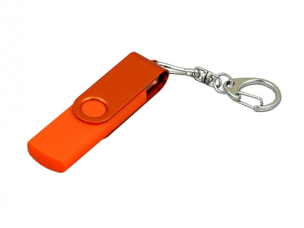 Флешка с поворотным механизмом, c дополнительным разъемом Micro USB, 32 Гб, оранжевый (артикул 7031.32.08)