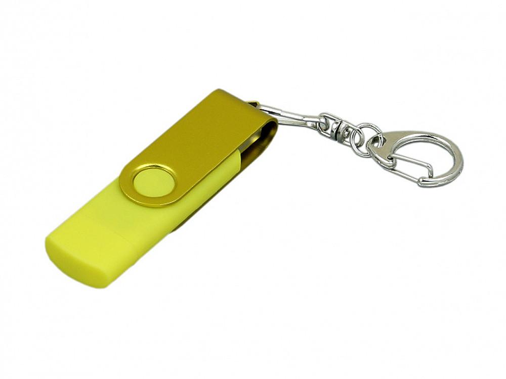 Флешка с поворотным механизмом, c дополнительным разъемом Micro USB, 32 Гб, желтый (артикул 7031.32.04)