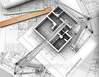 ТЭО строительства Логистического центра