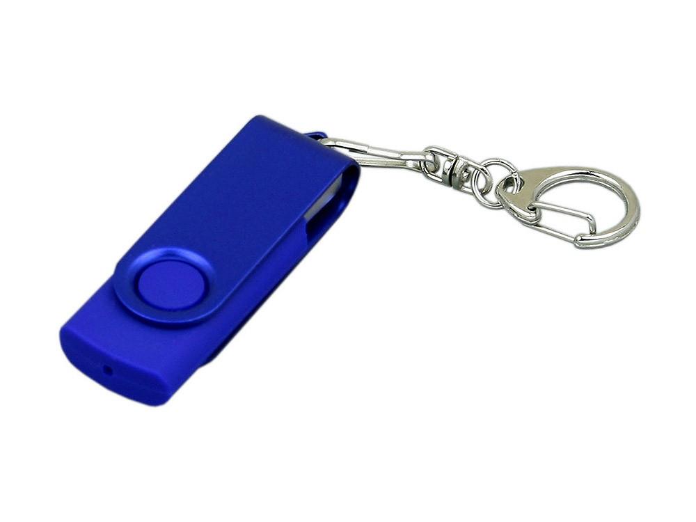 Флешка промо поворотный механизм, с однотонным металлическим клипом, 16 Гб, синий