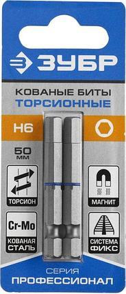 """Биты ЗУБР """"ПРОФЕССИОНАЛ"""" торсионные кованые, обточенные, хромомолибденовая сталь, HEX3, 2шт., фото 2"""