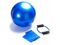 Набор для фитнеса Easy Fit, синий (артикул 80070)
