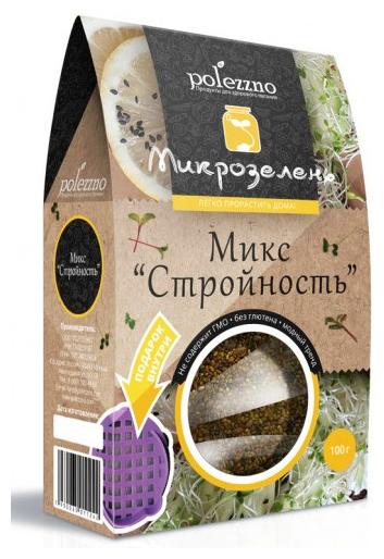 Семена микс для проращивания «Стройность» микрозелень