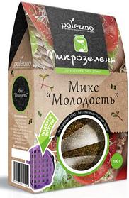 Семена микс для проращивания «Молодость» микрозелень